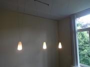 Foto: design verlichting